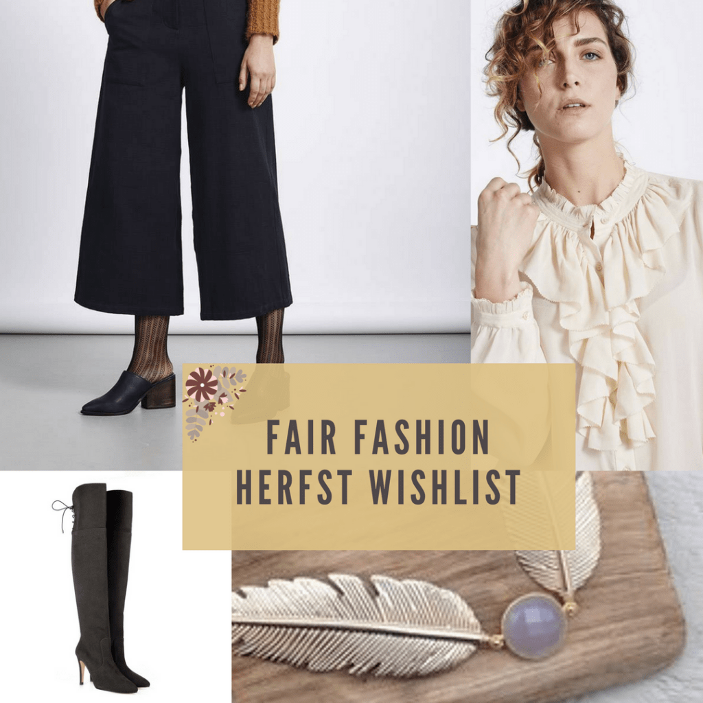 Fair fashion autumn wishlist 1 - 14x fair fashion voor op je herfst wishlist